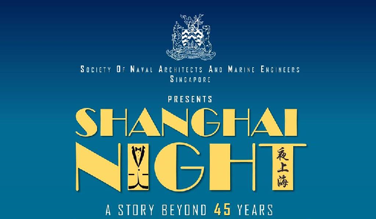 SNAMES 45th Anniversary Gala Dinner (20 Nov 2018)